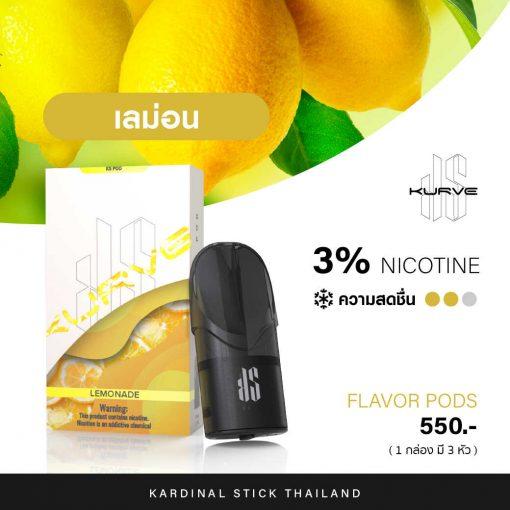 Kardinal Kurve Pods Sweet Lemon & ks pod Lemon