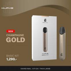 kardinal Kurve champagne gold